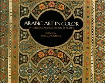Arabic Art in Full Color