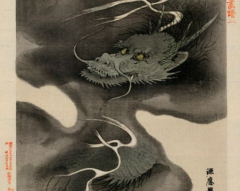 """Japanese Art : """"Dragon Materializing Out of a Cloud of Smoke"""" (1870-1920) - Giclee Fine Art Print"""