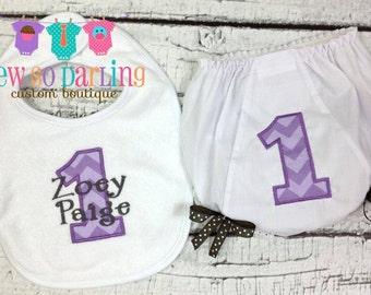 1st birthday purple and gray cake smash set - Purple and gray bib and bloomers - 1st birthday diaper cover