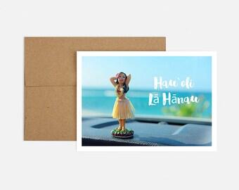 Hula Birthday Greeting Card
