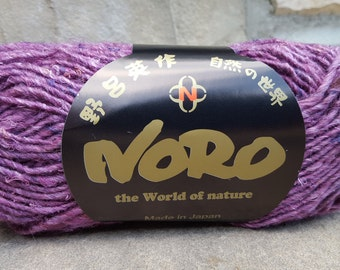 NORO Silk Garden Solo Yarn - Silk, Mohair and wool Blend - Color 18