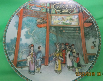 """Oriental Collector's Plate """"The Long Promenade"""""""
