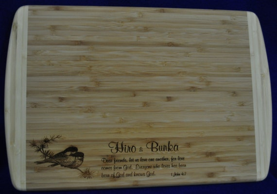 Wedding Gifts For Christian Couples : ... Board ~ Wedding Gift For Couple ~ Engraved Christian Gift ~ Gift