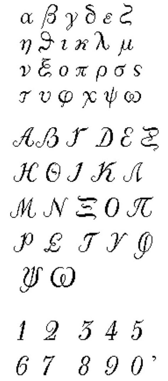 Greek alphabet calligraphy counted cross stitch pattern pdf