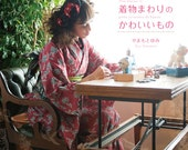 YBK-0003 Yumi Yamamoto Kimono Book  デジプリパターンで作る「着物と着物まわりのかわいいもの」/書籍
