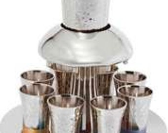 Kiddish Wine Fountain With 8 Cups - Made with Nickel And Hammerwork Judaica Art Shabbat Kiddush Cup Jewish Wedding Gift