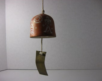 Vintage Sedona Wind Chime Hand Painted Mexico