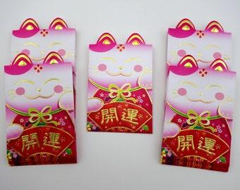 28 BULK PACK maneki neko with pop up ears Chinese lucky money pink envelope - lucky cat holding fan Hong Bao packet - lunar new year