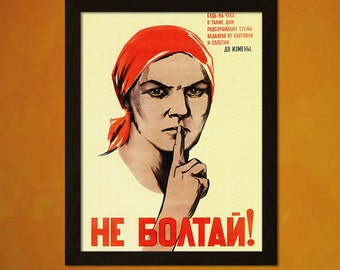 CCCP Soviet Propaganda Print -  Don't Blab -  CCCP Poster Soviet Prints Communism Poster Russian PosterSoviet Wall Art Gift Idea