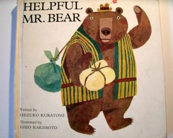 Helpful Mr. Bear, Parents Magazine, Chizuko Kuratomi, Kozo Kakimoto, Vintage 1960s Children's Book, Vintage Illustrations, 1966