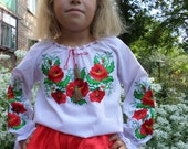 Ukrainian embroidery Blouse with embroidery Shirt embroidery Ladies clothes embroidery Children clothing embroidery Ukrainian national cloth