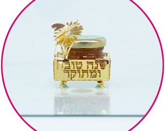 Rosh Hashana Honey Pot - Judaica - Jewish New Year - Jewish Wedding Gift - Gold Plated with Bee and Flower Charm for Apple and Honey Etched
