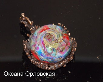 Pendant expanses of galaxies Lampwork.