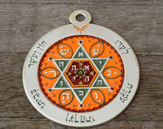 Hanging King Solomon Seal for Good Fortune and Luck - Home and Business Wall Hanging Decor