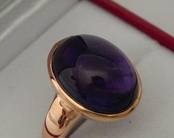 AAAA Brazilian Amethyst   16x12mm  10 Carats   in 14K Rose gold ring. 0716