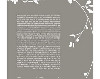 Sale: Ketubah Papercut - Flower Branch