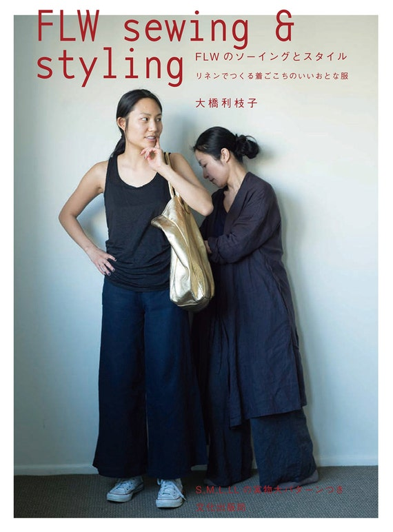 FLW sewing & styling by Rieko Ohashi (Japanese craft book, Japanese sewing book)