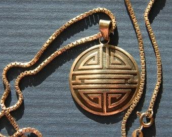 Highlander Sterling Silver Pendant Necklace