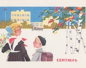 """Vintage """"1st, First Day of School, Back to School"""" Postcard by N. Kutilov -- 1964"""