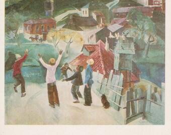 "V. Sapatov ""Childhood"" Print, Postcard -- 1987"