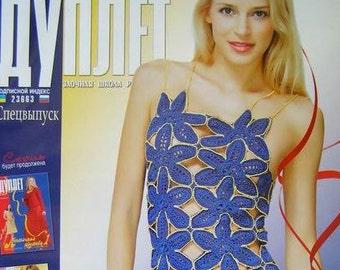 Crochet patterns magazine DUPLET SPECIAL RELIZE Lace ribbon 3