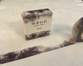 "Misty Forest Rain Washi Tape - Seasons Color - 15 mm x 7 m (5/8"" x 7.6 yds) - Inspired by Japanese Iroshizuku Ink Kiri-same"
