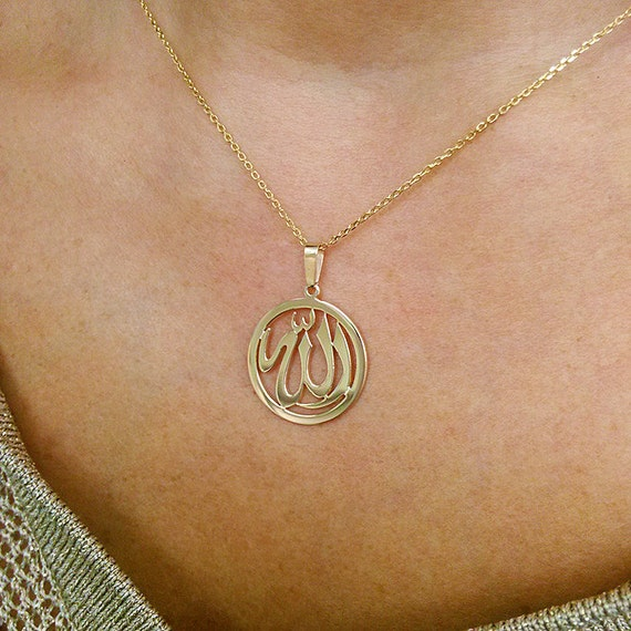 Allah necklace allah pendant religious necklace religious like this item mozeypictures Choice Image