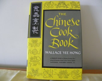 "Rare Vintage 1952 ""The Chinese Cook Book"" by Wallace Yee Hong"