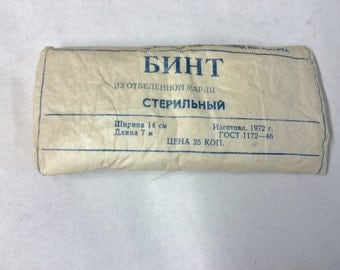 1x vintage medical russian soviet medical first aid cotton bandage