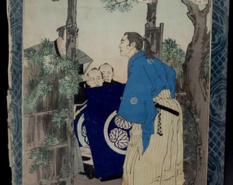 UKIYOE Antique Jpanese Woodblock Print - Mizuno Toshikata #2093