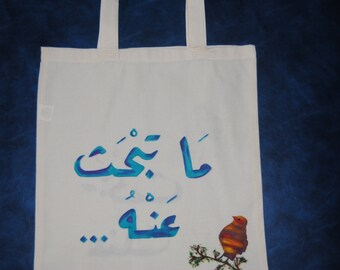 Arabic calligraphy tote bag; quote by Rumi; hand=painted; one-of-a-kind