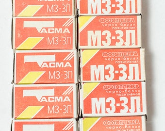 10 rolls of Tasma MZ-3L 35mm black and white reversal positive film. Lomography slide film. BW film in rolls. Expired film, lomo, 1992