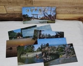 """Japanese postcards - Vintage post cards -  Larges  -  6""""x10"""" - Japon Postal Cards - 1970 - Ise-Shima National Park"""