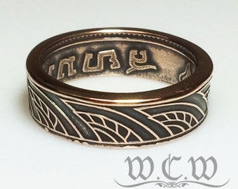 Thai Coin Ring - Bronze Thailand 1 Satang Coin 1908-1937