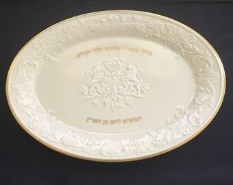 Hallah Serving Platter by Lenox