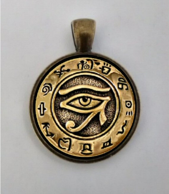 Egyptian eye of horus eye of ra pendant egyptian eye of like this item aloadofball Images