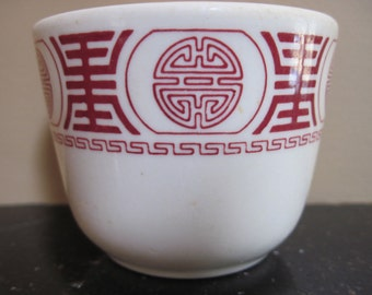 Oriental Tea Cup Buffalo China-Restaurant Ware - Item #1159