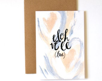 El Oh Ve Ee (Love) Card 1pc