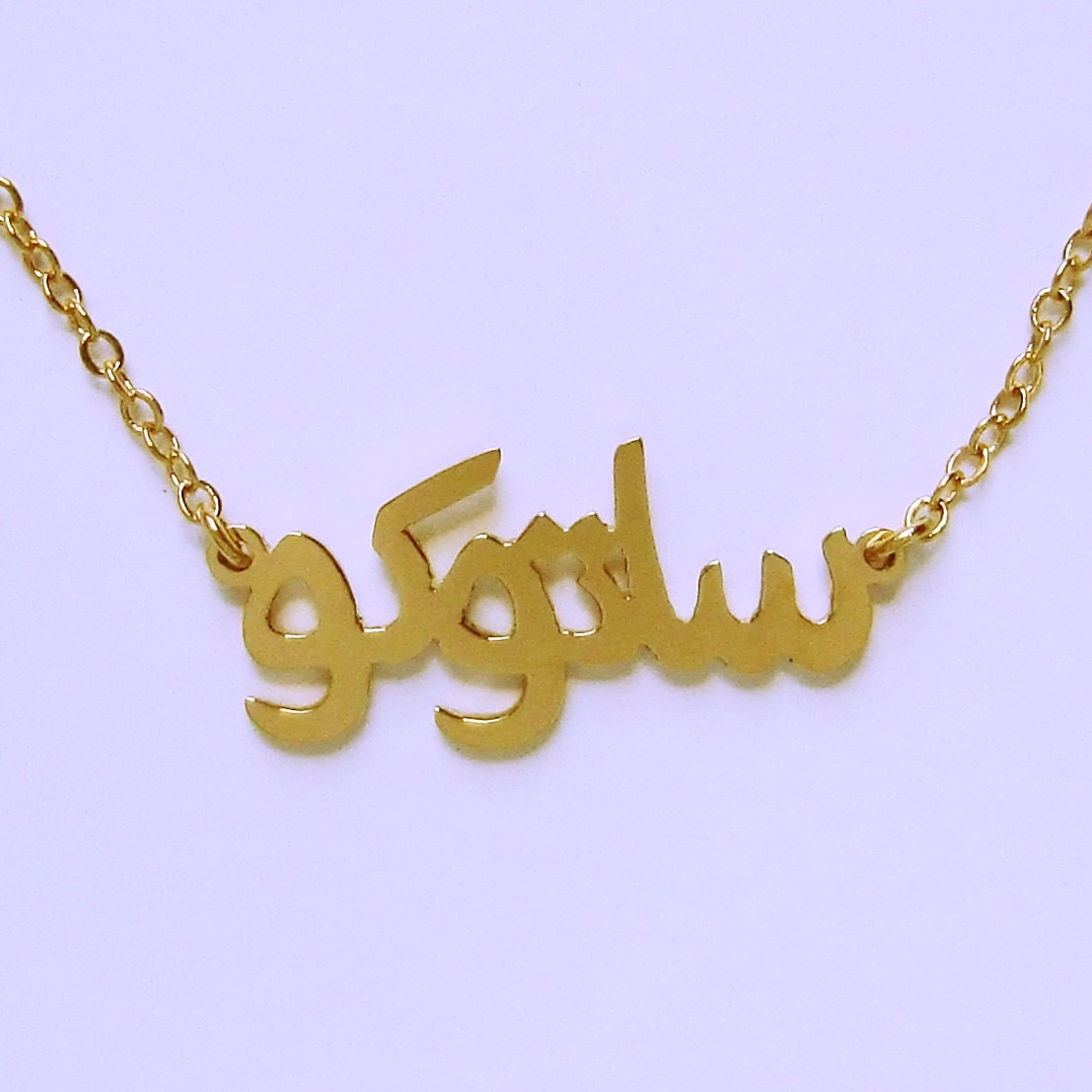 Name necklace in arabic letter gold plated brass unique for Arabic letter necklace