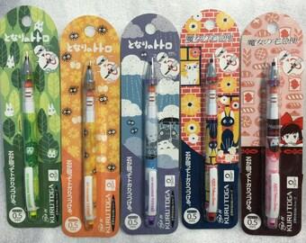 Kurutoga x Studio Ghibli Characters (My Neighbor Totoro and Kiki Delivery Services) Mechanical Pencils