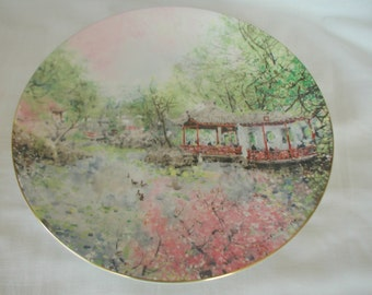 """Royal Doulton Fine Bone China Collectible Plate """"Garden of Tranquility"""" 1976"""