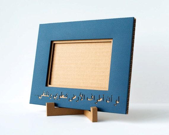 large picture frame 4x6 picture frame cardboard blue by paperames. Black Bedroom Furniture Sets. Home Design Ideas
