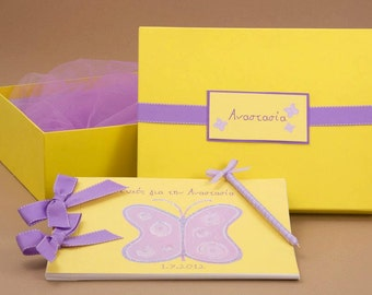 Butterfly wish book, Guest book, Baptism wish book, Βιβλίο ευχών, Birthday, Shower party guest book, Scrapbook, baptism gift