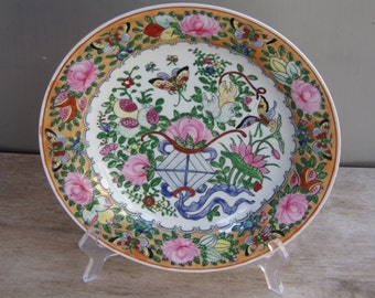 Antique Chinese Famille Verte Rose Canton porcelain plate Hand painted and gold accent Rare Vintage Collectible