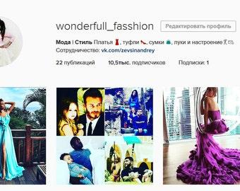 Account In Via Instagram
