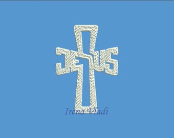 Christian Cross Jesus - Machine Embroidery design 4x4hoop - 3 sizes, Cross Emroidery design, Religious Embroidery, Church Cross. Jesus cross