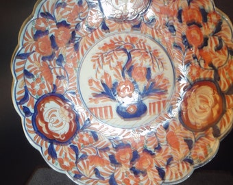 large chinese charger/platter dia size 38cm in blue,white and red floral design a/f
