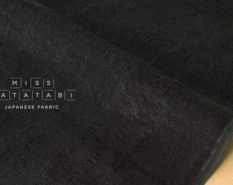 Japanese Fabric Kokka Tsumiki Enshuku Corduroy plaid - charcoal - 50cm
