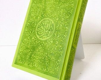 Color POP Quran - GREEN