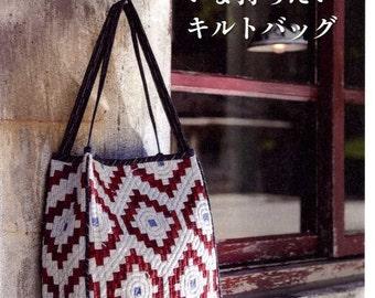 YOKO SAITO's Patchwork Bags - Japanese Craft Pattern Book